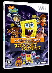 スポンジ・ボブとなかまたち トイボッツのこうげき Wii cover (RN3J78)