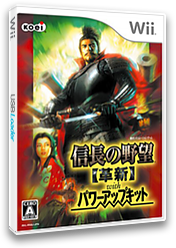 信長の野望・革新 withパワーアップキット Wii cover (RN8JC8)