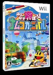 みんなで遊ぼう!ナムコカーニバル Wii cover (RNWJAF)