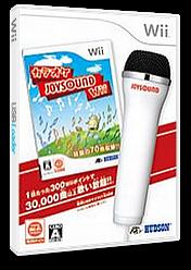 カラオケJOYSOUND Wii Wii cover (ROKJ18)