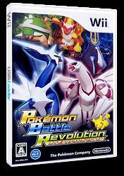ポケモンバトルレボリューション Wii cover (RPBJ01)