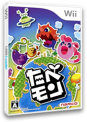 たべモン Wii cover (RQCJAF)