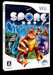 スポア キミがつくるヒーロー Wii cover (RQOJ13)