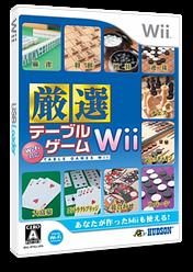 Wi-Fi対応 厳選テーブルゲームWii Wii cover (RTGJ18)