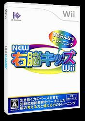 NEW 右脳キッズWii Wii cover (RUNJ0Q)