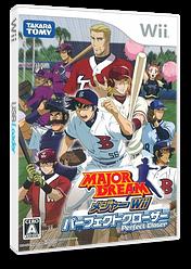 メジャーWii パーフェクトクローザー Wii cover (RXEJDA)