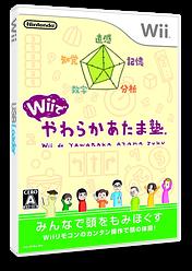Wiiでやわらかあたま塾 Wii cover (RYWJ01)