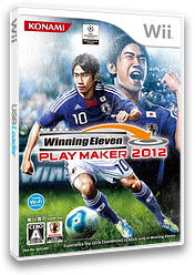 ウイニングイレブン プレーメーカー 2012 Wii cover (S2PJA4)
