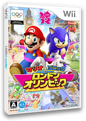  AT  Wii cover (SIIJ01)