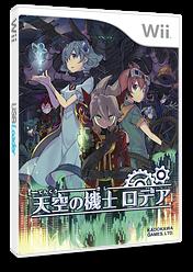 ロデア・ザ・スカイソルジャー Wii cover (SROJQC)