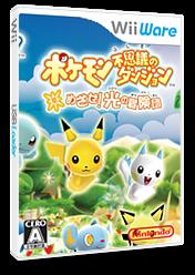 ポケモン不思議のダンジョン めざせ!光の冒険団 WiiWare cover (WPHJ)
