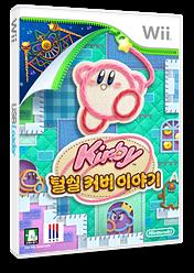 털실 커비의 이야기 Wii cover (RK5K01)