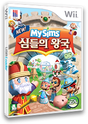 마이 심즈 심들의 왕국 Wii cover (RSHK69)