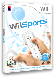 Wii 스포츠 Wii cover (RSPK01)