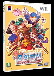 신중화대선 ~마이클과 메이메이의 모험~ Wii cover (RTDK8M)