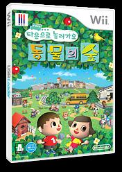 타운으로 놀러가요 동물의 숲 Wii cover (RUUK01)