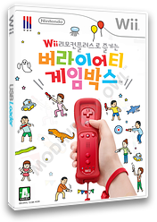 Wii 리모컨플러스로 즐기는 버라이어티 게임 박스 Wii cover (SC8K01)