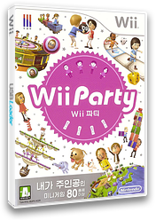 wii 파티 Wii cover (SUPK01)