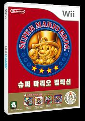 슈퍼 마리오 25주년 스페셜 에디션 Wii cover (SVMK01)