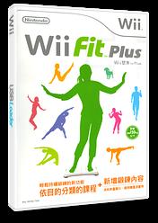 Wii塑身加強版 繁體中文版[平衡板] Wii cover (RFPW01)