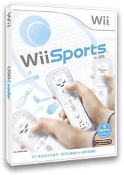 Wii運動 繁體中文版 Wii cover (RSPW01)