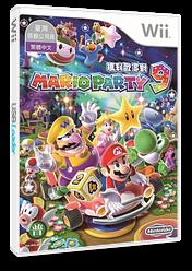 瑪利歐派對9 繁體中文版 Wii cover (SSQW01)