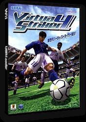 Virtua Striker 4 Ver.2006 CUSTOM cover (GVSJ9P)