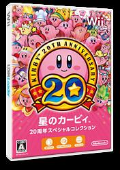 星のカービィ 20周年スペシャルコレクション Wii cover (S72J01)