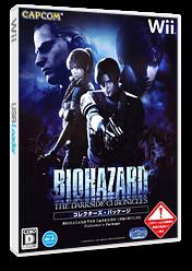 バイオハザード/ダークサイド・クロニクルズ Wii cover (SBDJ08)
