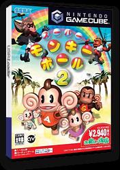 スーパーモンキーボール2 GameCube cover (GM2J8P)