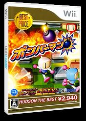 ボンバーマン Wii cover (RB6J18)