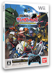 SDガンダム ガシャポンウォーズ Wii cover (SD9JAF)