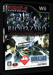 バイオハザード アンブレラ・クロニクルズ Wii cover (RBUJ08)