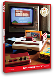 スーパーマリオコレクション Wii cover (SVMJ01)