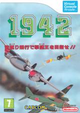 1942 VC-Arcade cover (E52P)