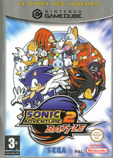 Sonic Adventure 2: Battle pochette GameCube (GSNP8P)