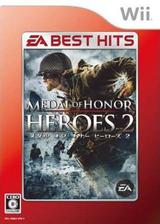 メダル オブ オナー ヒーローズ2 Wii cover (RM2J13)