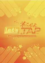 Let's Tap Wii cover (R2UE8P)