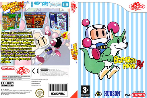 Bomberman'94 pochette VC-PCE (PAGL)
