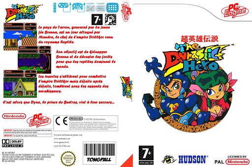 The Dynastic Hero pochette VC-PCE (QAFP)