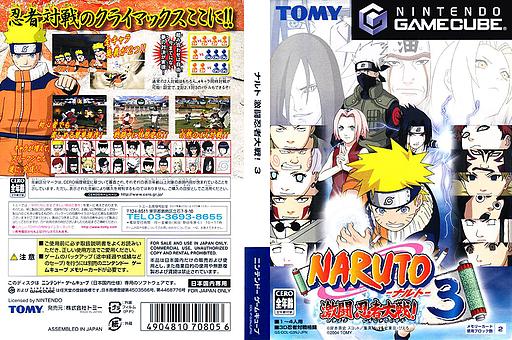NARUTO-ナルト-激闘忍者大戦!3 GameCube cover (G3NJDA)