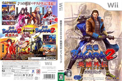 戦国BASARA2 英雄外伝 ダブルパック Wii cover (RBSJ08)