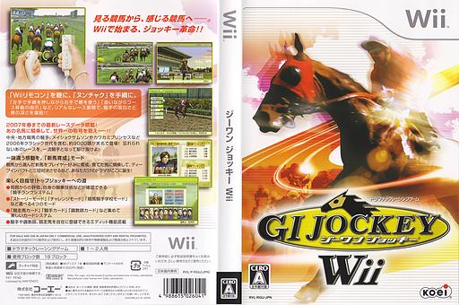 ジーワンジョッキーWii Wii cover (RGIJC8)