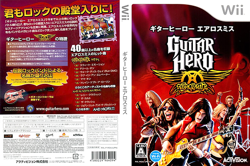 ギターヒーロー エアロスミス Wii cover (RGVJ52)