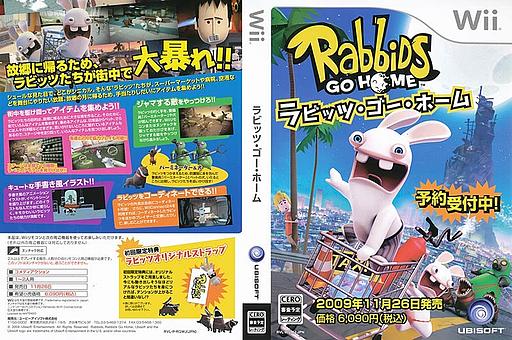 ラビッツ・ゴー・ホーム Wii cover (RGWJ41)