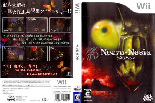 ネクロネシア Wii cover (RN9JEL)