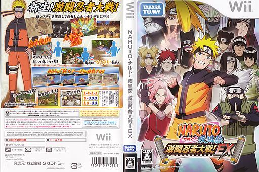NARUTO -ナルト- 疾風伝 激闘忍者大戦!EX Wii cover (RNXJDA)