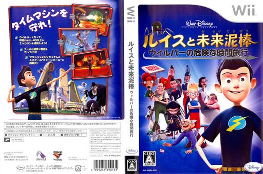 ルイスと未来泥棒 ウィルバーの危険な時間旅行 Wii cover (RRSJ4Q)