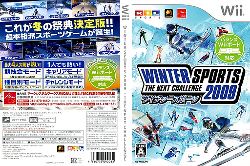 WINTER SPORTS 2009 - THE NEXT CHALLENGE Wii cover (RRUJJF)