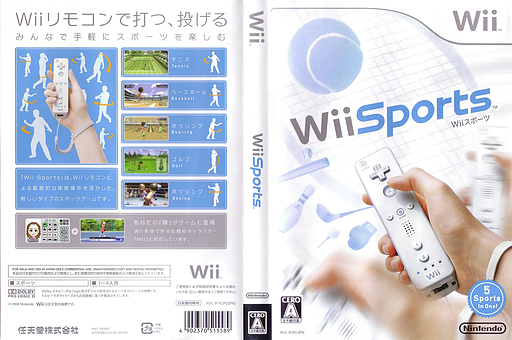 Wiiスポーツ Wii cover (RSPJ01)
